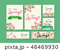 春 フレーム 花のイラスト 46469930