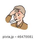 発熱 - 年配の男性 46470081