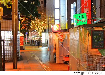 天神、冬の屋台 福岡県福岡市中央区(UFJ前) 46472285