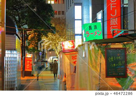 天神、冬の屋台 福岡県福岡市中央区(UFJ前) 46472286