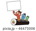 太巻きと鬼 46473006
