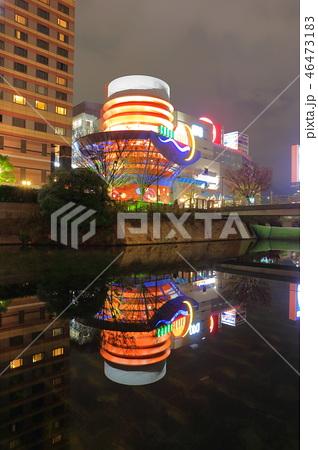 夜のキャナルシティ博多 - CANAL CITY HAKATA (ライトアップされた夜のキャナル) 46473183