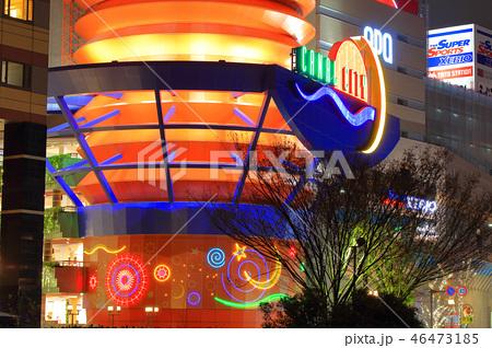 夜のキャナルシティ博多 - CANAL CITY HAKATA (ライトアップされた夜のキャナル) 46473185