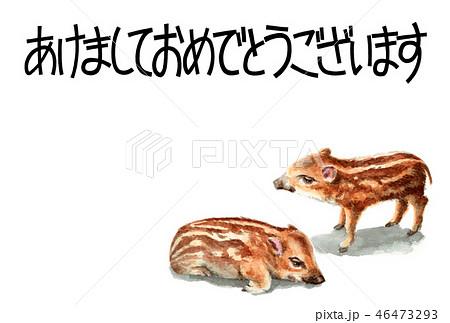 ウリ坊の賀詞入り年賀ハガキ素材 46473293