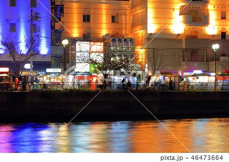 中洲の屋台 福岡県博多区の歓楽街中洲 46473664