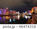 夜 都市 街並みの写真 46474316