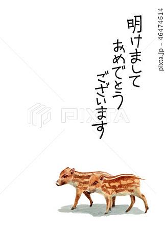 ウリ坊の賀詞入り年賀ハガキ素材 46474614
