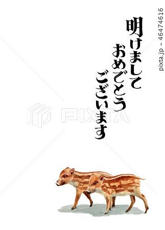 ウリ坊の賀詞入り年賀ハガキ素材 46474616