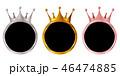 王冠 フレーム 金のイラスト 46474885