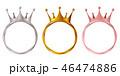 王冠 フレーム 金のイラスト 46474886