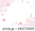 桜 春 桜吹雪のイラスト 46474900