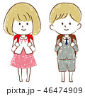 新入生 新1年生 ランドセルのイラスト 46474909