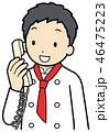 電話をするシェフ 46475223