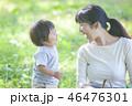 親子 息子 母の写真 46476301