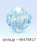 幸せ 楽しい 嬉しいのイラスト 46476617