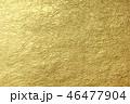 金色 46477904