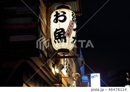 福岡市住吉、夜の風景(提灯・看板)福岡県福岡市博多区住吉 46478114