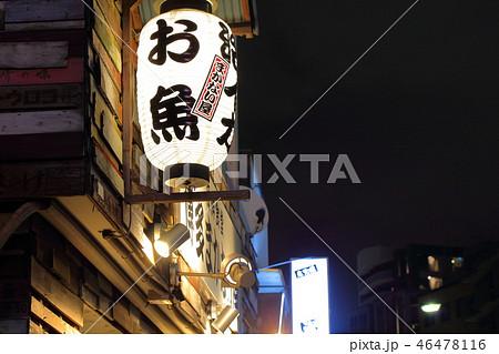 福岡市住吉、夜の風景(提灯・看板)福岡県福岡市博多区住吉 46478116