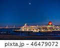 横浜 夜景 豪華客船の写真 46479072