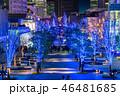 日本 ビル 建物の写真 46481685