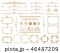 桜 飾り枠 フレームのイラスト 46487209