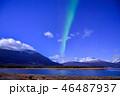 ノルウェーのオーロラ 46487937
