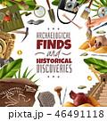 歴史 歴史的な 考古学のイラスト 46491118