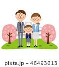 小学校 家族 小学生のイラスト 46493613