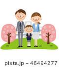 小学校 家族 小学生のイラスト 46494277