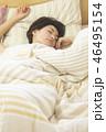 女性 睡眠 寝る  46495154