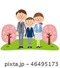 家族 笑顔 春のイラスト 46495173