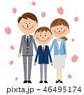 家族 笑顔 入学のイラスト 46495174