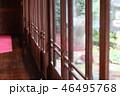 旧田中邸の庭 46495768
