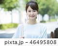 女性 笑顔 人物の写真 46495808