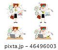 女性 会社員 マルチタスクのイラスト 46496003