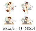 女性 会社員 マルチタスクのイラスト 46496014