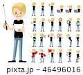 男性 セット バリエーションのイラスト 46496016