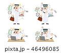 マルチタスク アラブ人 男性 セット 46496085