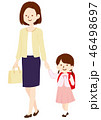 入学 親子 新1年生のイラスト 46498697