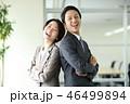 ビジネスマン 会社員 2人の写真 46499894