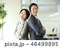 ビジネスマン 会社員 2人の写真 46499895