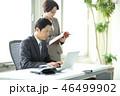 ビジネスマン 2人 オフィスの写真 46499902