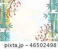 和 竹 梅のイラスト 46502498