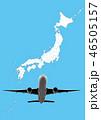 国内旅行 旅客機 飛行機のイラスト 46505157