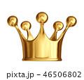 クラウン 冠 王冠のイラスト 46506802