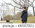 冬 女性 公園の写真 46507921