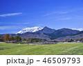 蒜山高原 大山 風景の写真 46509793