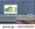 青 明かり ソファーのイラスト 46509809