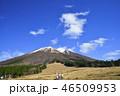 大山 青空 風景の写真 46509953