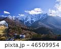 大山 晴れ 風景の写真 46509954